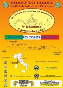 Adriatico Tirreno 2015